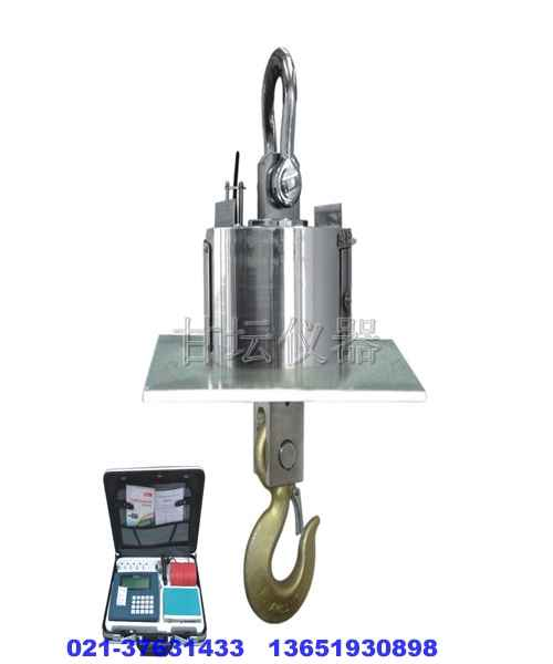耐高温电子吊秤.称钢包专用50吨吊磅秤