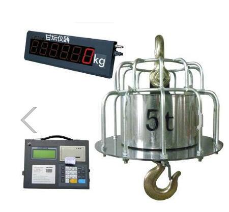 无线防撞式电子吊秤 供应量程:1吨-30吨 现货 